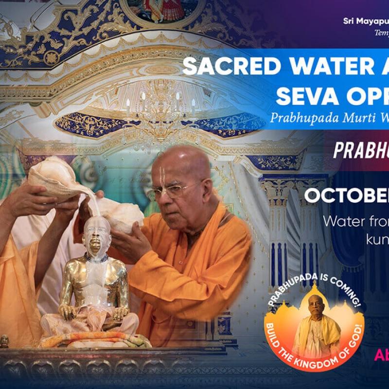 PRABHUPADA IS COMING TO THE TOVP! – Sponsor a Sacred Water Abhisheka!