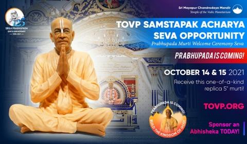 TOVP Samstapak Acharya Seva Opportunity